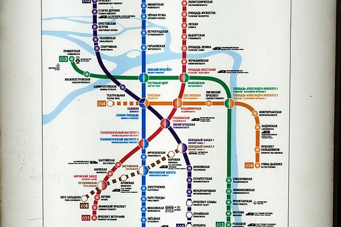 В метро Петербурга начали