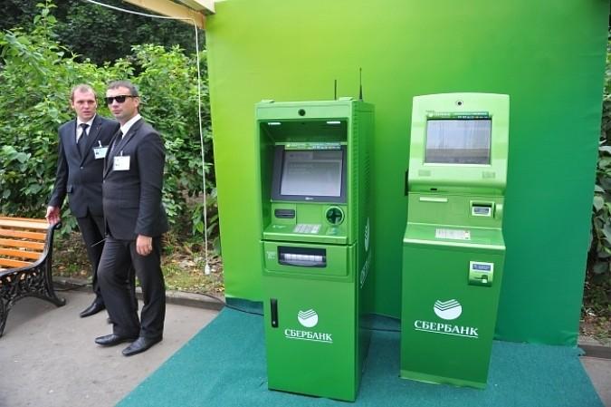 Банкоматы «Сбербанка» начнут