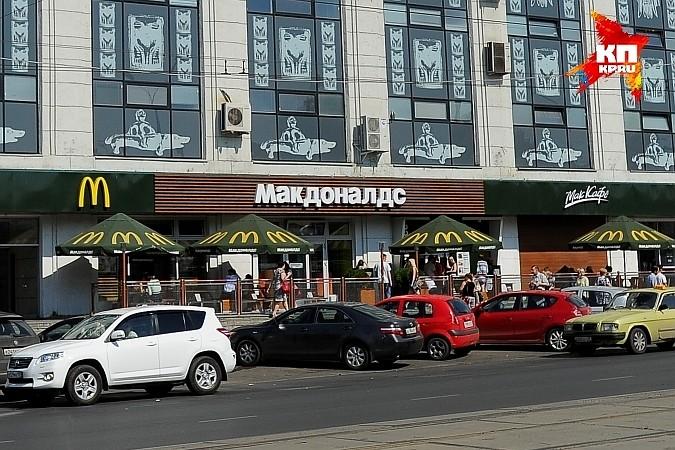 В Перми появится новый Макдональдс