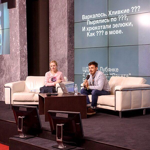"""Фестиваль """"Круг света"""" в центре Digital October"""