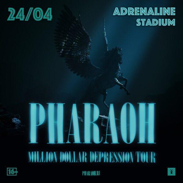 Концерт PHARAOH: Million Dollar Depression