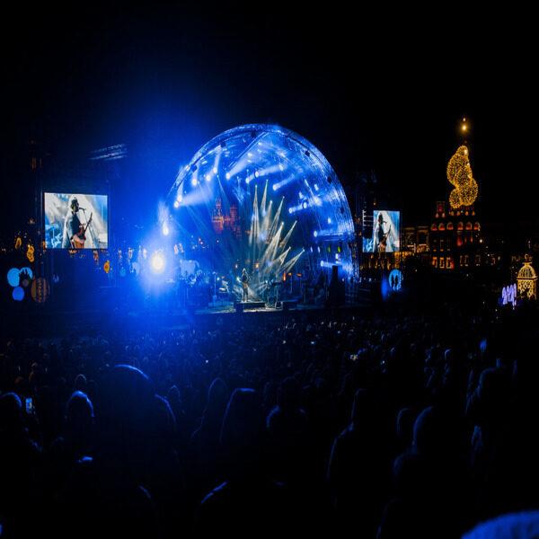 Музыкальный фестиваль «Заря Z» 2021: зимняя сессия в онлайн-формате
