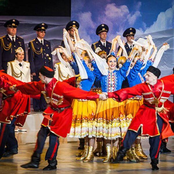 Концерт ансамбля песни и пляски Воздушно-космических сил России в Доме музыки