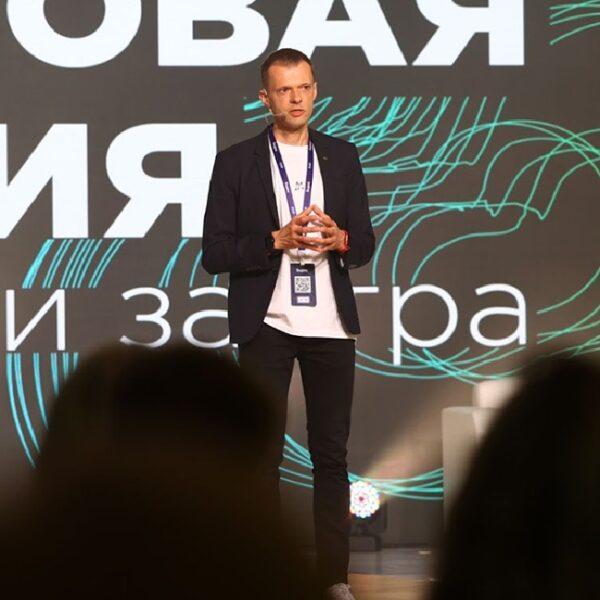 Российский интернет форум