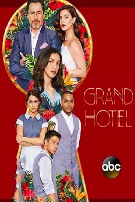Гранд отель 1 сезон