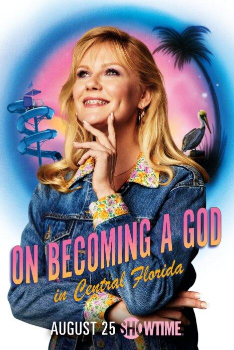 Как стать богом в Центральной Флориде