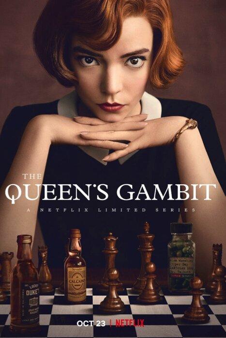 Ход королевы 1 сезон