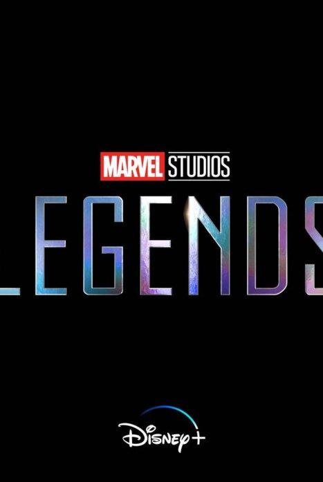 Marvel Studios: Легенды
