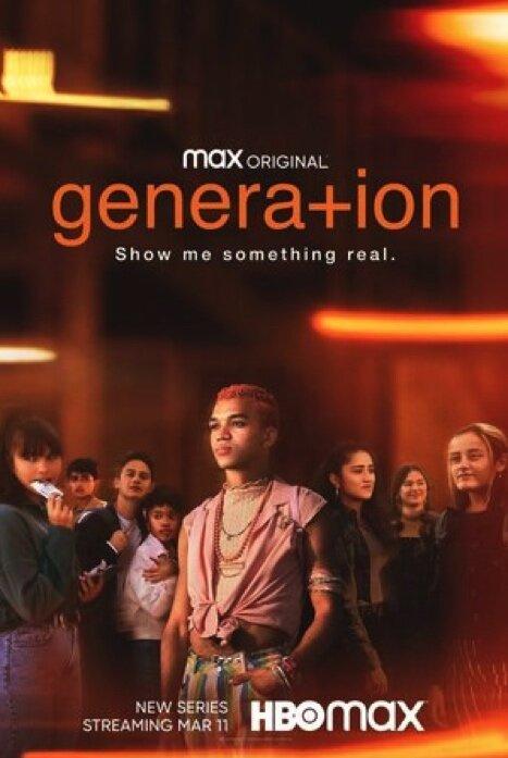 Поколение