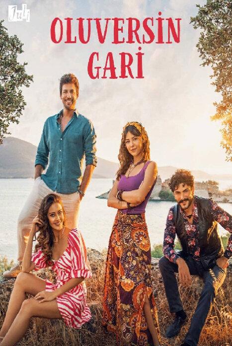 Пусть будет Гари 1 сезон (Турция)