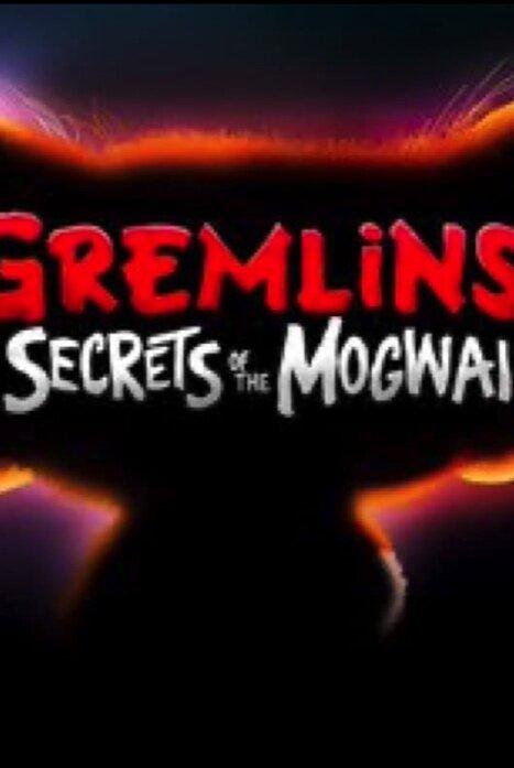 Гремлины: Секреты Могвайя
