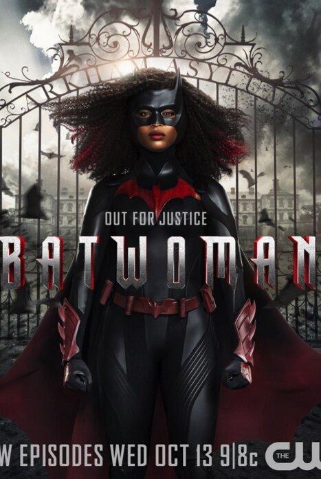 Бэтвумен 3 сезон