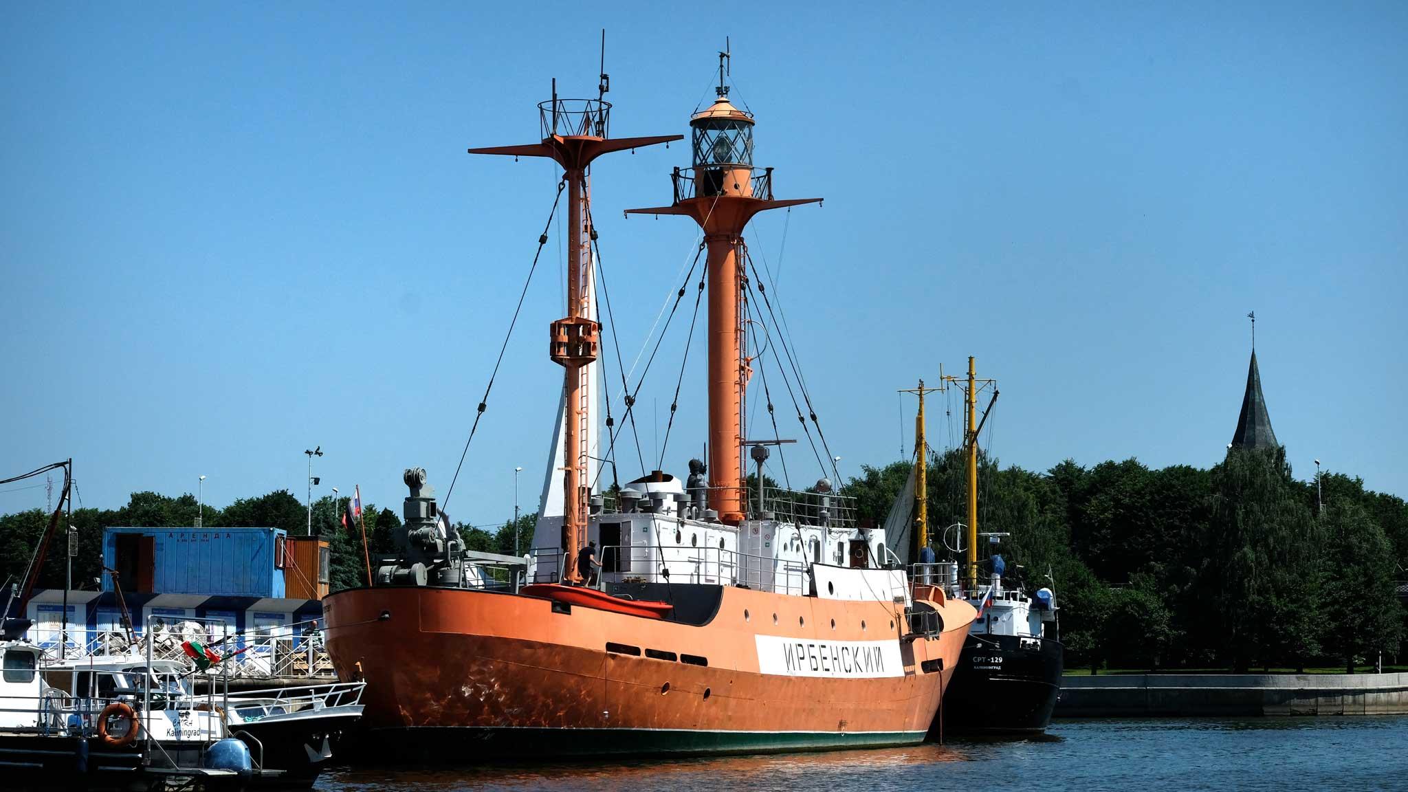 музей мирового океана калининград