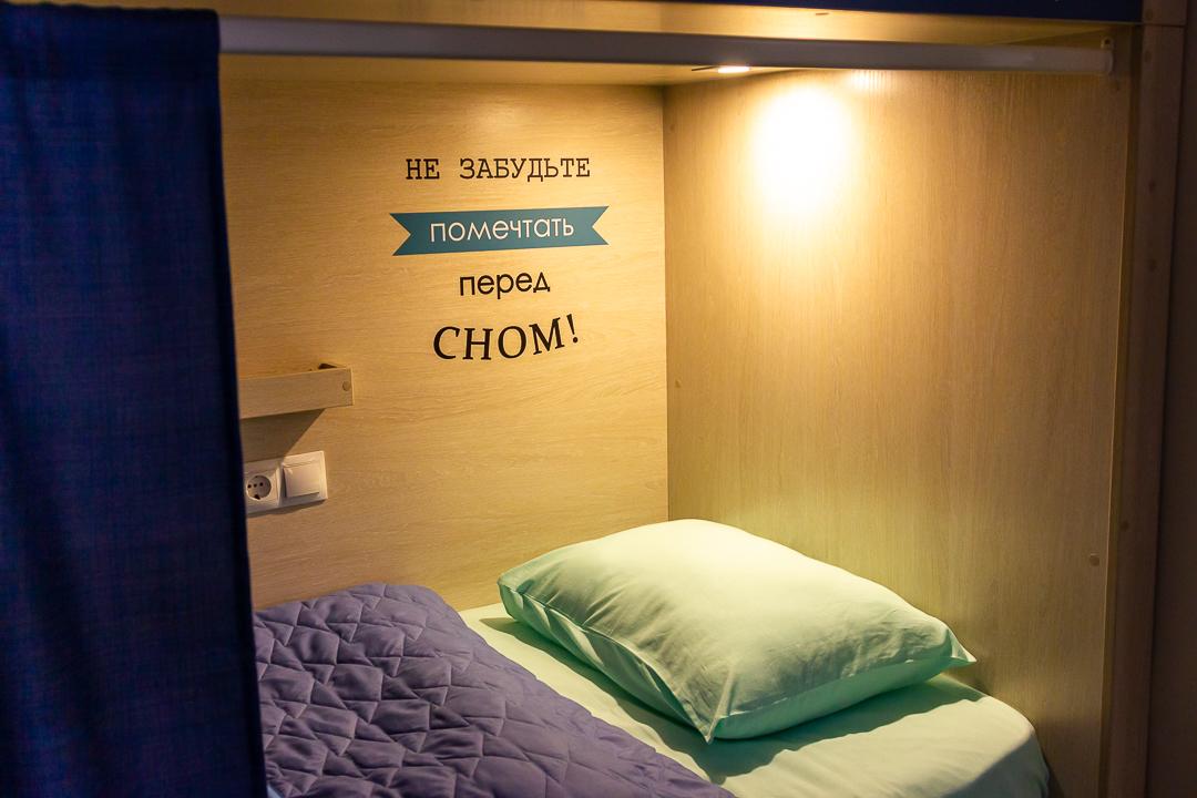 кровать в хостеле