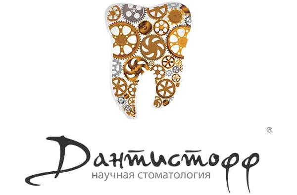 дантистофф участники клиника года 2021 лого